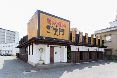 炭火焼肉ごえ門 加古川店