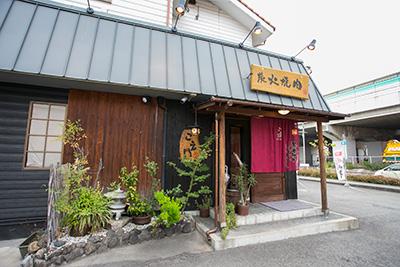 炭火焼肉ごえ門 姫路店